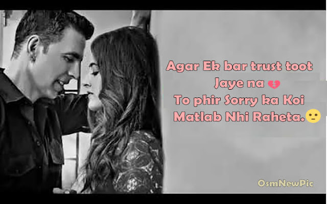 filhaal status, filhaal full screen status download, filhaal lyrics status, filhaal new song status, filhaal new song status download, filhaal song for status, filhaal song status download, filhaal song status download video, filhaal song status video, filhaal song status video download, filhaal song whatsapp status, filhaal song whatsapp status download, filhaal song whatsapp status video, filhaal status download, filhaal status download mp3, filhaal status download mr jatt, filhaal status download whatsapp, filhaal status full screen, filhaal status hindi, filhaal status in hindi, filhaal status in hindi download, filhaal status song, filhaal status song download, filhaal status song video, filhaal status video song download, filhaal status whatsapp, filhaal video status download, filhaal whatsapp status, filhaal whatsapp status download, filhaal whatsapp status download mp4,Filhal Quotes - Osmnewpic, filhaal whatsapp status song download,Filhaal Status For Instragram - Osmnewpic, filhaal whatsapp status video,Filhaal Status For Facebook - Osmnewpic, filhaal whatsapp status video download,Filhaal Sad Whatsapp Status - Osmnewpic, filhaal whatsapp status video song download,Filhaal Sad Status - Osmnewpic, filhaal whatsapp video status download,Filhaal Sad Song - Osmnewpic, whatsapp status filhaal song,Filhaal image Status - Osmnewpic, ye dooriyan filhaal hai status,Filhaal HD Image - Osmnewpic,Filhaal image Status - Osmnewpic, Filhaal song, filhaal status, Filhaal WhatsApp status, filhaal sad status, filhaal ringtone, Filhal status for WhatsApp, Filhaal sad status for Instagram