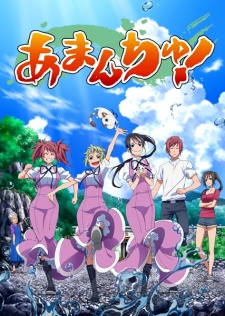 Streaming anime Amanchu! Season 1