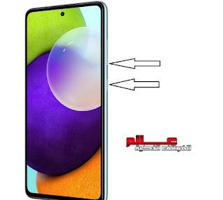 كيفية أخذ لقطة شاشة على Galaxy A52