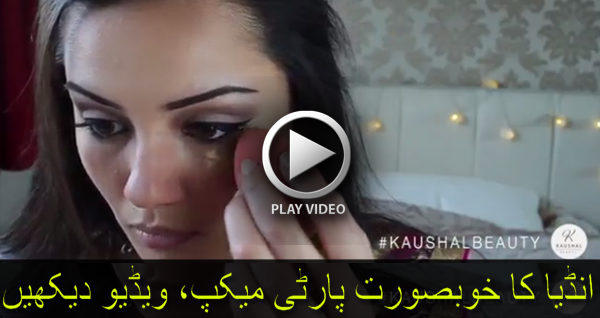 Indian Wedding Guest Makeup New Party Makeover B G Fashion