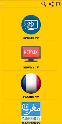 برنامج لمشاهدة المباريات على النت بدون تقطيع