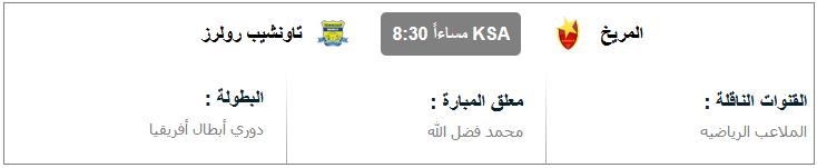 http://www.yallashootstories.xyz/2018/02/Channels-bushra-arab-egypt.html