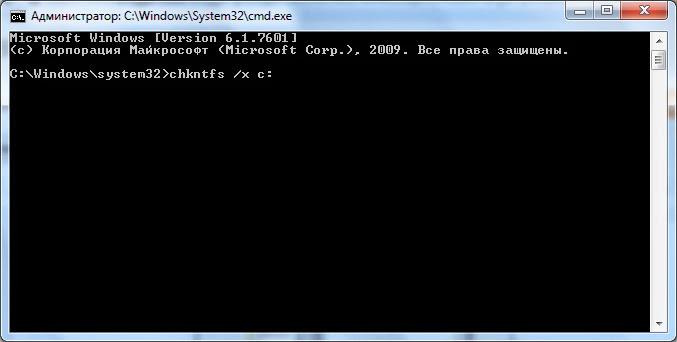 Отключим проверочную программку с помощью командной строки.