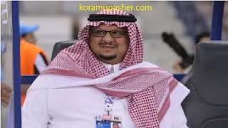 رئيس نادي النصر السعودي يطالب بتأجيل مباريات النصر