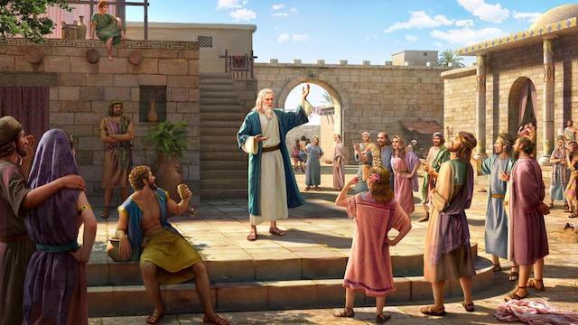 聖經, 福音, 基督教, 得勝者,