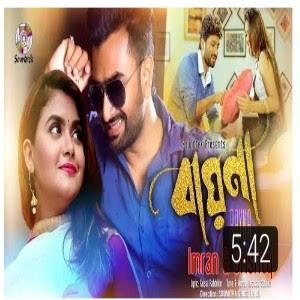 Bayna Lyrics (বায়না) Imran and Bristy | New Song 2020