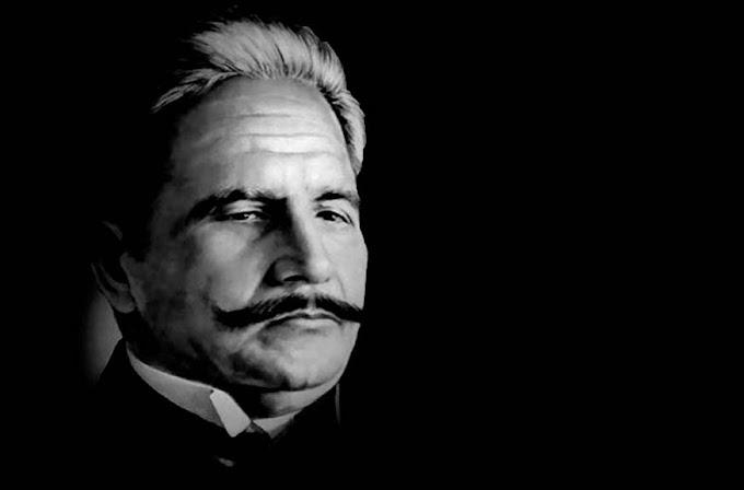 Allama Muhammad Iqbal Biography, Urdu Poet