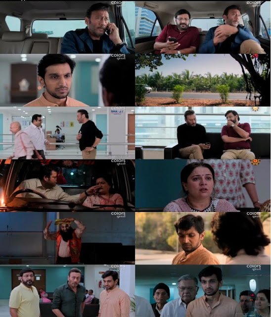 Ventilator 2018 Full Gujarati Movie Online Watch