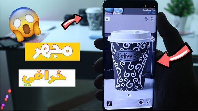عنوان حول هاتفك إلى مجهر رائع مع هذا التطبيق الخرافي