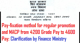 pay-fixation-method-for-regular-promotion-and-macp-from-4200-gp-to-4600-pay-clarification