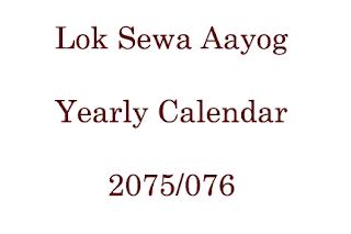 Lok Sewa Aayog Yearly Calendar 2075/076