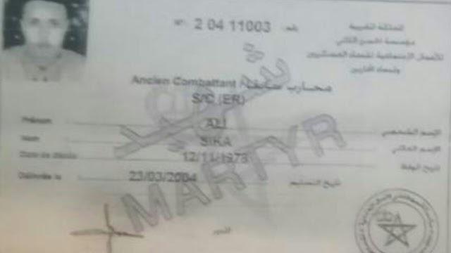 اسماء لا تنسى/ الشهيد صيكا علي شهيد حرب الصحراء المغربية