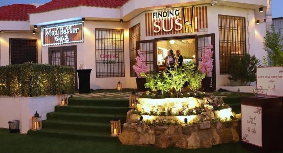 أسعار منيو ورقم وعنوان فروع مطعم فايندينق سوشي Finding Sushi
