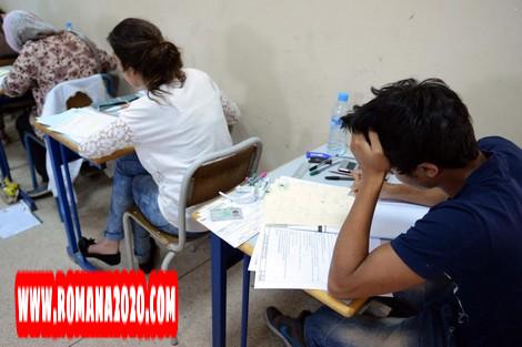 أخبار المغرب..الصحافة: الضبابية تلف السنة الدراسية والامتحانات الإشهادية