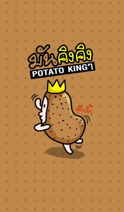 POTATO KING KING
