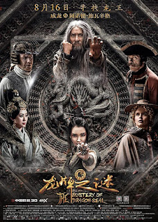 review film iron mask the mystery of dragon seal