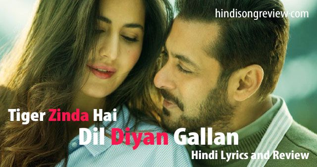 dil-diyan-gallan-lyrics-in-hindi