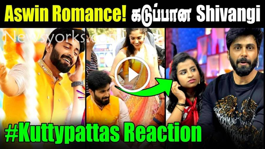 பிகில் நடிகையுடன் ROMANCE செய்த அஷ்வின் கடுப்பான சிவாங்கி ???