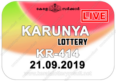 KeralaLotteryResult.net, kerala lottery kl result, yesterday lottery results, lotteries results, keralalotteries, kerala lottery, keralalotteryresult, kerala lottery result, kerala lottery result live, kerala lottery today, kerala lottery result today, kerala lottery results today, today kerala lottery result, Karunya lottery results, kerala lottery result today Karunya, Karunya lottery result, kerala lottery result Karunya today, kerala lottery Karunya today result, Karunya kerala lottery result, live Karunya lottery KR-413, kerala lottery result 21.09.2019 Karunya KR 413 21 September 2019 result, 21 09 2019, kerala lottery result 21-09-2019, Karunya lottery KR 413 results 21-09-2019, 21/09/2019 kerala lottery today result Karunya, 21/9/2019 Karunya lottery KR-413, Karunya 21.09.2019, 21.09.2019 lottery results, kerala lottery result September 21 2019, kerala lottery results 21th September 2019, 21.09.2019 week KR-413 lottery result, 21.9.2019 Karunya KR-413 Lottery Result, 21-09-2019 kerala lottery results, 21-09-2019 kerala state lottery result, 21-09-2019 KR-413, Kerala Karunya Lottery Result 21/9/2019