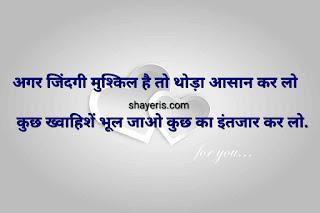 Love you shayari
