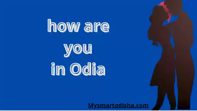 How are You in Oriya Language