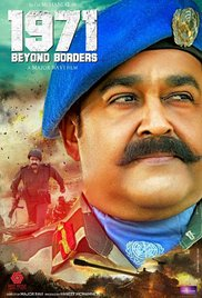 Watch 1971: Beyond Borders  Online Free 2017 Putlocker