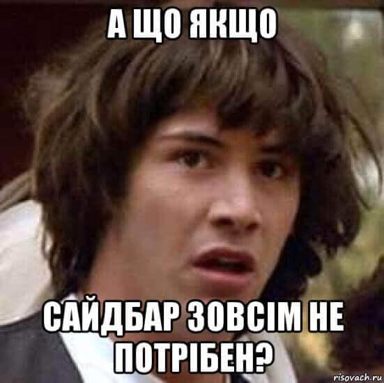 80-10-mem