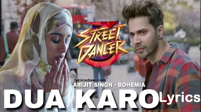 https://www.lyricsdaw.com/2020/01/street-dancer-3d-dua-karo-lyrics.html