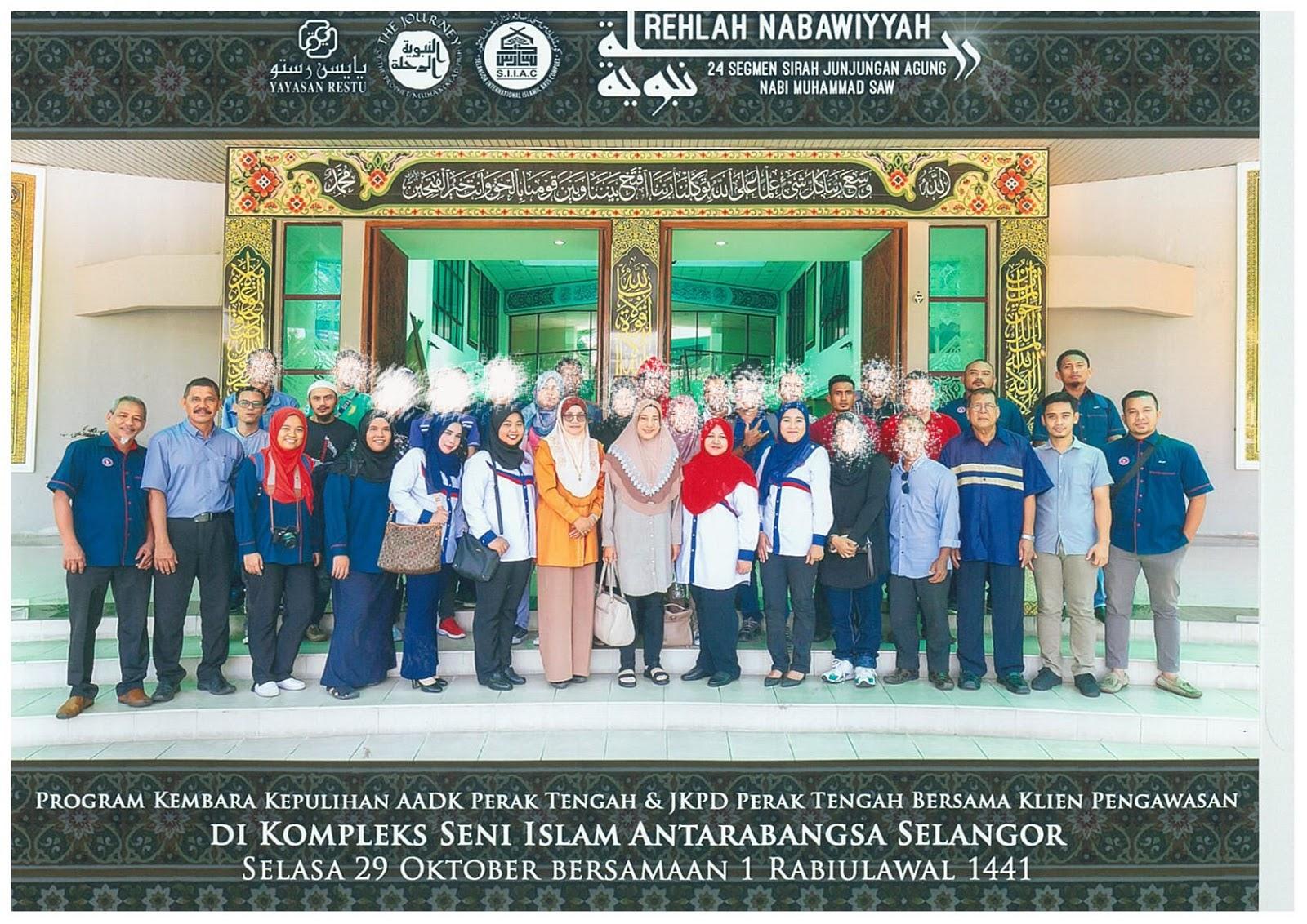 Dekati Rasulullah S.A.W Dengan Melawat Kompleks Seni Islam Antarabangsa Shah Alam Selangor