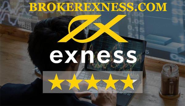 Broker forex EXNESS