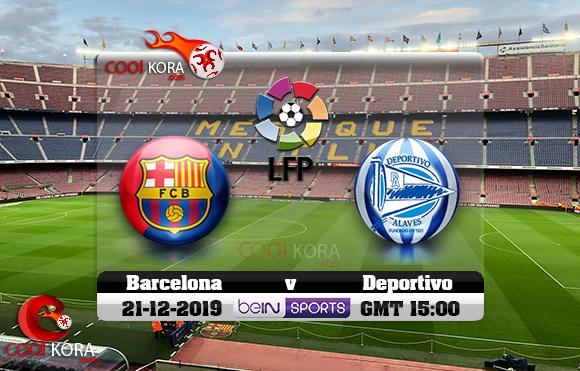 مشاهدة مباراة برشلونة وديبورتيفو الأفيس اليوم 21-12-2019 في الدوري الأسباني