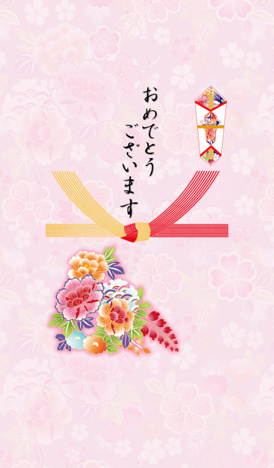 Celebration_noshi