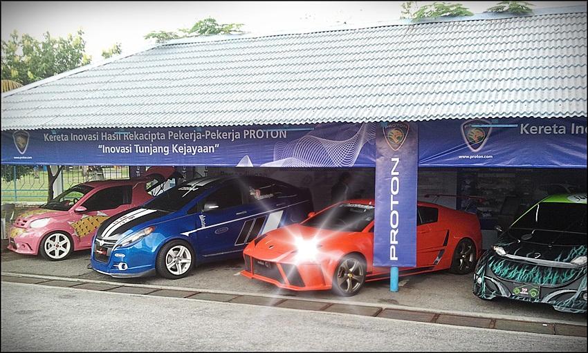 Kereta Inovasi Proton - Wordless Wednesday #9