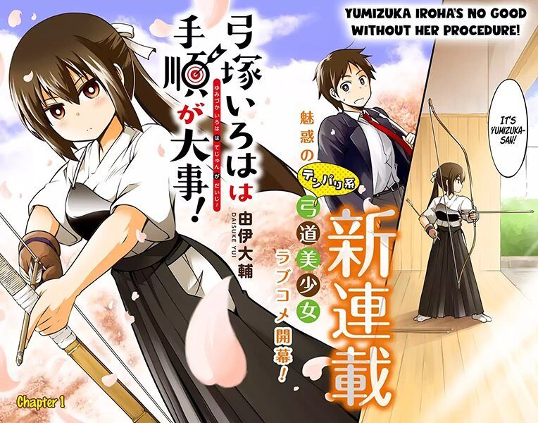 Yumizuka Iroha No Good Without Her Procedure!