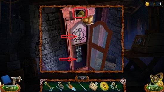 в верхнем ящике находится желтая кнопка в игре затерянные земли 4 скиталец