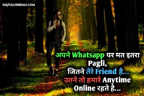 attitude status in hindi for boys