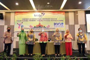 Pemprov Lampung Dalami Upaya Penurunan Stunting Tahun 2020