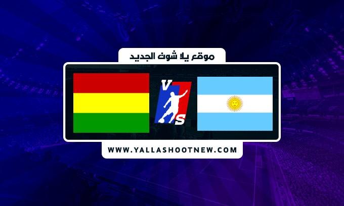 """نتيجة مباراة الأرجنتين وبوليفيا اليوم 2021/9/10 في تصفيات كأس العالم """" أمريكا الجنوبية """""""