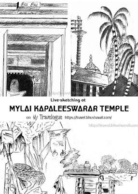 Mylai Arulmigu Kapaleeswarar Temple Pinterest