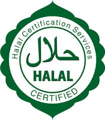 Islamic Halal Certified Products Logo