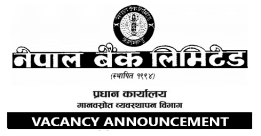 Nepal Bank Limited Vacancy