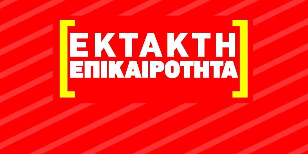 Κορονοϊός: νέα κρούσματα ανακοίνωσε ο ΕΟΔΥ σήμερα Κυριακή 1/11