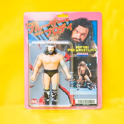 Bruiser Brody Sofubi Pro Wrestling Series 2 Figure by Junk Shop Dog