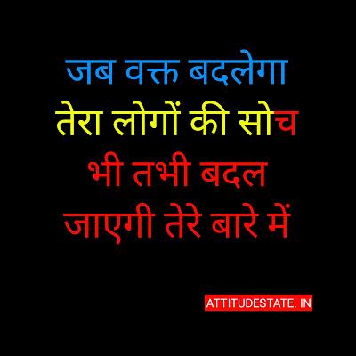 motivational status for whatsapp in hindi