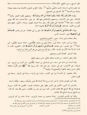 Banyak Orang Jidatnya Hitam, Hatinya Lebih Keras dari Fir'aun