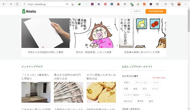 ameblo atau ameba platform blog populer asal jepang