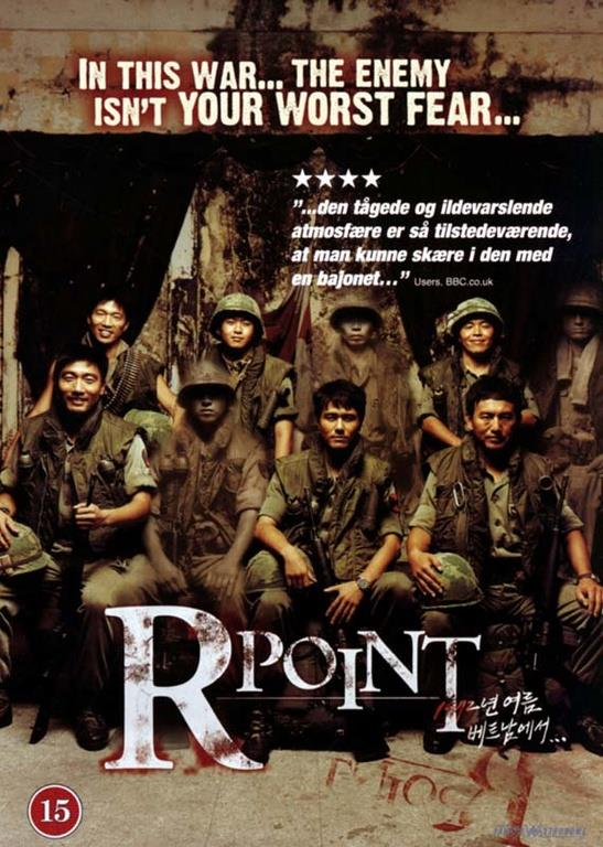R-POINT (Ghost of War) (2004) สมรภูมิผี