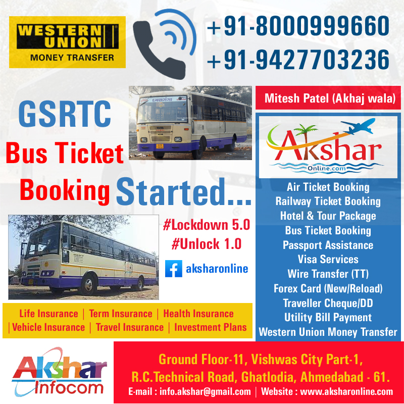 gsrtc bus ticket booking cancellation gsrtc bus ticket booking offer gsrtc bus ticket booking print gsrtc bus ticket booking view gsrtc bus ticket booking download gsrtc bus ticket booking app gsrtc bus ticket booking login gsrtc volvo bus ticket booking gsrtc bus ticket booking online gsrtc bus ticket availability gsrtc bus ticket book gsrtc bus tickets booking gsrtc bus reservation online gsrtc bus book gsrtc online bus ticket booking gsrtc bus ticket online booking gsrtc.com online bus ticket booking on mobile gsrtc bus ticket reservation gsrtc booking online gsrtc government bus ticket booking gsrtc gujarat bus ticket booking gsrtc bus book online gsrtc bus reservation bus ticket booking in gsrtc online bus ticket booking in gsrtc gsrtc bus booking number gsrtc booking number gsrtc volvo bus online ticket booking gsrtc redbus ticket booking gsrtc sleeper bus ticket booking gsrtc bus tickets booking online gsrtc booking site gsrtc.in booking gsrtc booking tickets gsrtc online ticket booking mobile gsrtc bus booking agent gsrtc bus ticket reservation gsrtc bus ticket book gsrtc agent gsrtc agent registration gsrtc bus tickets booking gsrtc travels gujarat st bus booking for marriage gujarat st online booking gujarat gsrtc bus booking gujarat st bus ticket booking gujarat gsrtc online booking gujarat st sleeper bus booking gujarat st volvo bus booking gujarat st online ticket booking gujarat st bus booking online gujarat st bus app gujarat st bus accident gujarat st bus ahmedabad gujarat st bus application gujarat s t bus booking gujarat s.t bus online booking gujarat st bus online booking gujarat st booking gujarat s.t bus reservation gujarat st bus reservation gujarat st bus online ticket booking gujarat st volvo bus booking online gujarat st bus service online st bus booking in gujarat gujarat st bus online reservation gujarat st bus website gujarat s t bus timetable gujarat st bus timetable gujarat st bus route st gujarat bus timetable gujarat st bus ticket booking gujarat s t bus booking gujarat st bus booking gujarat st bus booking online gujarat st bus ticket gsrtc bus booking agent gujarat s.t bus online booking gujarat st bus online booking gsrtc online booking bus gsrtc online bus ticket booking gujarat s.t bus reservation bus ticket booking india offers online bus ticket booking india red bus ticket booking india bus ticket booking api india bus ticket booking apps in india bus ticket booking websites in india indian bus ticket booking red bus online ticket booking india all india bus ticket booking amazon india bus ticket booking air india bus ticket booking best bus ticket booking app in india air india travels bus ticket booking akbar travels of india bus ticket booking best bus ticket booking site india bus india bus ticket booking online bus ticket booking bus india online osrtc bus ticket booking bus india bus booking india bus booking in india bus ticket india bus booking india online e bus ticket booking e bus booking e bus ticket bus ticket booking in india online bus ticket booking in india top 10 bus ticket booking sites in india osrtc ticket booking bus india india to pakistan bus ticket booking redbus ticket booking india redbus online ticket booking india 7 bus bus ticket agent near me bus ticket agent registration bus ticket agent job description resume bus ticket agent booking application bus ticket agent jobs bus ticket agent login bus ticket agent application download bus ticket agent job description bus ticket agent application bus ticket agent app book bus ticket agent application bus ticket agents in angamaly bus ticket booking agency angamaly bus ticket agents in airoli bus book ticket agent application bus ticket booking agent bus ticket booking agent registration bus ticket booking agent near me bus ticket booking agent commission bus ticket booking agent in bhubaneswar bus ticket booking agents bangalore bus ticket booking agency near me green bus ticket agency chiang mai ksrtc bus ticket agency coimbatore tamil nadu bus ticket booking agency chengannur bus ticket agents in chembur bus ticket agents in calicut bus ticket booking agency coimbatore bus ticket booking agency chennai bus ticket booking agency electronic city bus ticket agents in goregaon east bus ticket agents in bhayander east bus ticket agents in santacruz east bus ticket agents bus ticket agents in gajuwaka bus ticket booking agency goa bus ticket agents in kashmere gate greyhound bus ticket agent bus ticket agents in hubli how to become bus ticket agent bus ticket agents in sion bus ticket agents in tirunelveli bus ticket agents in salem bus ticket agents in malad west bus ticket agents in panvel bus ticket agents in jayanagar bus ticket agents in jamnagar bus ticket agents in jamshedpur bus ticket booking agency kollam bus ticket booking agency kolkata bus ticket agents in kollam bus ticket agents in kota bus ticket agents in kanchipuram bus ticket agents in karol bagh book bus ticket agent login bus ticket agents in ludhiana bus ticket booking agency lucknow bus ticket agents in lower parel bus ticket agency near me bus ticket agents in madurai bus ticket agents in navi mumbai matoria bus ticket agency nohar rajasthan bus ticket agents in noida online bus ticket booking agent registration online bus ticket booking agent bus ticket booking agency palarivattom bus ticket booking agency patna bus ticket agents in r t nagar bus ticket booking agency raipur bus ticket agents in rajahmundry red bus ticket booking agent bus ticket agents siliguri bus ticket student agency tour bus ticket agent bus ticket booking agency udupi bus ticket booking agency udaipur bus ticket booking agency vijayawada bus ticket agents in vidyaranyapura bus ticket agency yangon bus ticket agents near me bus services in ahmedabad bus services from ahmedabad to mumbai paavan bus services ahmedabad gujarat patel bus services ahmedabad bus services from ahmedabad to bhuj bus services from ahmedabad to dwarka bus services from ahmedabad airport bus services from ahmedabad to rajasthan bus service ahmedabad airport bus service from ahmedabad airport to vadodara bus service from ahmedabad airport to rajkot bus service from ahmedabad airport to bhuj bus service from ahmedabad airport to jamnagar bus service from ahmedabad airport to anand bus service from ahmedabad airport to gandhidham bus service from ahmedabad airport to karnavati club bus service between ahmedabad and jamnagar bus service ahmedabad to bhuj bus services from ahmedabad to banswara private bus services ahmedabad ahmedabad to bhinmal bus services gsrtc ahmedabad municipal corporation bus services ahmedabad to thane bus services mk bus service ahmedabad contact number patel bus service ahmedabad contact no bus service in ahmedabad city mk bus service ctm ahmedabad jay khodiyar bus service ahmedabad contact number bus services from ahmedabad to chittorgarh bus service ahmedabad to delhi bus service ahmedabad to diu bus services from ahmedabad to gandhinagar bus service ahmedabad to gandhidham mk bus service ahmedabad gujarat bus hire services in ahmedabad bus service palitana in ahmedabad school bus services in ahmedabad bus service ahmedabad to jaipur bus service ahmedabad to jamnagar bus services from kota to ahmedabad m k bus service ahmedabad m k bus service ahmedabad contact number bus service in ahmedabad bus service ahmedabad to mumbai bus service ahmedabad to mount abu bus services from mandvi to ahmedabad bus service ahmedabad to pune bus service ahmedabad to somnath chartered bus service stand ahmedabad gujarat bus service ahmedabad to udaipur ts bus service ts bus z bus 7 bus 9 bus bus ticketing system bus ticketing machine bus ticketing booking bus ticketing app bus ticketing software bus ticketing system pdf bus ticketing system salesforce bus ticketing system project bus ticketing online bus ticketing app android bus ticketing agents bus ticketing android machine bus ticketing agents in chennai bus asia ticketing mobile bus ticketing app automatic bus ticketing system bus fare birmingham bus fares brisbane bus fares birmingham 2019 bus fare boston bus fares bristol bus fares brighton bus fare bangkok b bus fare b bus booking bus fare calculator bus fare cost bus fare calculator singapore bus fare chicago bus fare calgary bus fare chart bus booking coupons bus booking contact number c bus fare bus fare dublin bus fare denver bus booking delhi bus fares dunedin bus fares dundee bus fare dc bus booking discount bus fare delhi to haridwar d bus fare bus e ticketing bus fare edmonton bus fare edinburgh bus fare evasion bus fare estimate bus booking europe bus fares exeter bus bookings eldo coaches e bus ticketing tanzania e bus ticketing system e ticketing bus online e-ticketing bus fiji e ticketing bus tbs bus e ticketing system project e-ticketing bus mutiara e bus booking bus fare fortnite bus booking for marriage bus fare for students bus fare from bangalore to mysore bus fare from delhi to manali bus fare from delhi to chandigarh bus fare from delhi to haridwar bus fare from chandigarh to shimla f bus fare bus booking gsrtc bus fare glasgow bus fare going to baguio bus booking goibibo bus fares gold coast bus bookings greyhound bus booking government bus booking govt g bus fares bus fare honolulu bus fare hawaii bus fare halifax bus booking hrtc bus fare hamilton bus fare hong kong bus booking haryana bus booking haryana roadways h bus fare bus ticketing information system bus ticketing in bus integrated ticketing online bus ticketing in bhutan online bus ticketing in nepal bus ticketing system in java bus ticketing system introduction bus ticketing system in php bus booking jaipur bus booking jaffna bus booking jaffna to colombo bus fare jammu to katra bus fare jalandhar to chandigarh bus fare jaipur to delhi bus booking justdial bus fare jersey city j bus fare bus booking ksrtc bus booking kerala bus fare ksrtc bus booking kenya bus fare kelowna bus booking kolkata bus booking ksrtc kerala bus fare kyoto bus fare london bus fare los angeles busbooking.lk bus fare las vegas bus fares leeds bus fare london 2020 bus fare london ontario bus fares liverpool bus ticketing machine price bus fare montreal bus booking msrtc bus fare matrix 2019 bus fare manila to baguio bus booking malaysia bus fare meaning m bus fare m bus booking bus fare nyc bus booking near me bus fare nj bus fare nottingham bus fare nj transit bus booking number bus fares nz bus fares near me n bus fares bus ticketing office bus online ticketing system bus booking online bus booking offers bus fare ottawa bus booking offers paytm bus booking offers today o bus fare bus fare prices bus fare perth bus fare per km bus booking paytm bus booking ph bus fare per km in odisha bus fare paris bus fare per km in odisha 2019 bus booking quiz bus booking quiz amazon bus booking quiz amazon answers bus fare quebec city bus booking quiz answers bus booking quiz answers today bus fare queenstown bus fare queanbeyan to civic bus ticketing reservation system bus fare regina bus fare rta bus fare reading bus fare rapid kl bus fare rates bus fare rome bus booking redbus red bus ticketing red bus ticketing booking bus ticketing system philippines bus ticketing system c++ bus ticketing system java bus fare to baguio bus fare translink bus booking tsrtc bus fare toronto bus booking tnstc bus fare to bicol bus fare tfl bus fare to durban t bus fare bus booking upsrtc bus booking uttarakhand bus booking usa bus booking uk bus booking utc bus fare uta bus fare uk bus booking uttarakhand roadways u bus fare bus fare vancouver bus fare victoria bus booking volvo bus booking vrl bus fare vancouver bc bus fare vancouver 2019 bus fare victoria bc bus booking vietnam v bus fares bus ticketing website bus fare winnipeg bus booking website bus fares wellington bus fare winnipeg 2019 bus fare west midlands bus booking website templates free download bus fare winnipeg 2020 bus fare x1 bus fare x4 bus fare x6 clevedon to bristol bus fare x5 bus fares xplore dundee bus fare x26 bus fare x10 bus fare x39 bath bristol x bus fare bus fares york bus booking yatra bus fare youth bus fare yrt bus booking yatra offer bus fare yellowknife bus fare yamunanagar to delhi bus fare yate to bristol bus fare zones bus fares zambia bus fare zone 1 bus fare zamboanga to cagayan de oro bus fare zamboanga to dipolog bus fare zone 2 bus fare zamboanga to pagadian bus fare zones auckland z bus 0 fare bus pass bus fare 1 zone bus fare 18+ oyster bus fare 1 zone vancouver bus fare 101 bus fare 102 bus fare 1 hour bus fares 16 year olds bus fare 190 $1 bus fare $1 bus fares nz $1 bus fare megabus 1 bus fare hk bus fare 2019 bus fare 2020 bus fare 2018 bus fare 2019 sri lanka bus fare 2018 philippines bus fare 2019 philippines bus fare 2018 sri lanka bus fare 2 zone 2 bus fare 2 bus fares for 1 2 bus fare nj transit bus booking 30 seater bus fare 3 stops bus fare 3 zone bus fare 36 harrogate bus fare 301 bus fare 36 bus fare 30 bus fare 307 3 bus fare bus fare 46a bus fare 40 bus fare 49 bus fare 420 bus fare 460 bus fare 405 bus fare 479 bus fare 48 4 bus fare bus fare 518 bus fare 502 bus fare 506 bus fare 5a dulles airport bus fare 53 bus booking 50 discount bus fare 5002 to everland bus fare 555 5 bus fare bus fare 66 bus fare 65 bus fare 67 bus fare 6 year old bus fare 62 bus fare 665 bus fare 653 bus fare 61 6 bus fare 6 bus fare hk 6 bus fare kmb bus fares 700 coastliner bus fare 7 year old bus fare 700 brighton bus fare 702 bus fare 72 bus fares 724 route bus fare 75 bus fare 70 7 bus fare bus fare 858 bus fare 851e bus fare 851 bus fare 81 bus fare 856 bus fare 88 bus fare 854 bus fare 811 8 bus fare 8 bus fare hong kong bus fare 969 bus fare 979 bus fare 963 bus fare 972 bus fare 99 bus fare 962 bus fare 97 bus fare 960 9 bus fare 9 bus fare dublin daily service business daily bus service daily bus service in mumbai daily bus service in pune daily bus service from shirdi to pandharpur daily bus service from delhi to gurgaon daily bus service ghaziabad uttar pradesh daily transport service bus daily volvo bus service contact number azure service bus daily message units daily commute bus service in mumbai daily driverless bus service daily mumbai darshan bus service daily shuttle bus service in pune daily volvo bus service(life in india holiday) delhi daily volvo bus service(life in india holiday) दिल्ली service bus daily message units daily school bus service dwarka bus stop dwarka bus service dwarka bus travels dwarka bus route dwarka bus station dwarka bus station contact number dwarka bus stop nashik maharashtra dwarka business directory dwarka bus booking dwarka bus adda dwarka ahmedabad bus dwarka to ahmedabad bus gsrtc dwarka to ahmedabad bus distance dwarka to ahmedabad bus gsrtc time table dwarka to ahmedabad bus timings dwarka to new bus adda metro route dwarka to ahmedabad bus service dwarka darshan bus booking dwarka to bhuj bus dwarka to bhavnagar bus dwarka to baroda bus dwarka to bhuj bus gsrtc bhavnagar to dwarka bus timetable dwarka to bharuch bus dwarka court bus route dwarka bus stand contact number dwarka st bus contact number dwarka bus stand contact no dwarka to chotila bus dwarka sector 22 cluster bus depot dwarka mor to chhatarpur bus dwarka expressway bus route dwarka st bus enquiry number dwarka bus fare dwarka flyover bus stop dwarka to somnath bus fare ahmedabad to dwarka bus fare dwarka to nageshwar bus fare jamnagar to dwarka bus fare dwarka to okha bus fare mumbai to dwarka bus fare dwarka gsrtc bus stand ahmedabad to dwarka bus gsrtc rajkot to dwarka bus gsrtc surat to dwarka bus gsrtc porbandar to dwarka bus gsrtc jamnagar to dwarka bus gsrtc dwarka to somnath bus gsrtc ahmedabad to dwarka bus gsrtc time table dwarka minibus hire dwarka to harshad bus dwarka to hapa bus dwarka to indore bus dwarka to isbt bus dwarka route in bus dwarka mor to inderlok bus route dwarka jamnagar bus dwarka to junagadh bus dwarka to jamnagar bus gsrtc dwarka to jaipur bus junagadh to dwarka bus timetable dwarka to jamnagar bus time dwarka to junagadh bus timetable jamnagar to dwarka bus timetable dwarka tourist bus kunnamkulam dwarka to khambhaliya bus dwarka to kutch bus dwarka to jamnagar bus kiraya baroda to dwarka bus kiraya dwarka darshan local bus somnath to dwarka luxury bus booking dwarka to somnath luxury bus ahmedabad to dwarka luxury bus dwarka mor bus route dwarka mor bus stand dwarka mod bus route dwarka mor bus number dwarka mor bus stop dwarka to mumbai bus dwarka to mehsana bus gsrtc dwarka bus number dwarka bus no dwarka bus stand number dwarka st bus number dwarka bus depot number dwarka bus stand nashik dwarka bus station number dwarka darshan bus online booking dwarka to okha bus dwarka to okha bus timetable ahmedabad to dwarka bus online booking dwarka to adipur bus online booking badarpur to dwarka bus no dwarka porbandar bus dwarka puri bus stand delhi dwarka bus stand phone number dwarka st bus phone number dwarka bus station phone number dwarka bus depot phone number dwarka bus stand phone no ahmedabad to dwarka bus patel travels dwarka rajkot bus dps dwarka bus routes dwarka dtc bus routes bbps dwarka bus route dwarka bus stand to dwarka temple dwarka bus timetable dwarka bus tour dwarka tourist bus bus dwarka to somnath bus dwarka to ahmedabad dwarka tourism bus dwarka to udaipur bus dwarka to ujjain bus dwarka to una bus ahmedabad dwarka bus volvo dwaraka bus stand visakhapatnam dwarka bus stand video dwarka to vadodara bus dwarka to veraval bus dwarka to vapi bus dwarka to veraval bus service dwarka to virpur bus dwarka sector 12 bus route dwarka sector 10 bus route dwarka sector 1 bus stop dwarka sector 1 bus stand dwarka sector 13 bus route dwarka sec 10 bus route dwarka sector 13 bus stand dwarka sector 1 bus route dwarka sector 23 bus route dwarka sector 2 bus depot dwarka sector 22 bus depot dwarka sector 21 bus route dwarka sec 21 bus route dwarka sector 22 bus route dwarka sector 21 bus dwarka sector 3 bus route dwarka sec 3 bus route dwarka sector 7 bus route dwarka sec 7 bus route dwarka sector 8 bus route dwarka sector 8 bus depot dwarka sec 8 bus route dwarka sector 9 bus route bus dwarka sector 9 metro station somnath bus stand somnath bus stand to somnath temple somnath bus stand contact number somnath bus station contact number somnath bus ticket booking somnath bus rajkot somnath bus bhuj somnath bus booking somnath bus accident somnath ahmedabad bus somnath ahmedabad bus services somnath to ahmedabad bus gsrtc somnath to ambaji bus gsrtc somnath to ahmedabad bus distance somnath to amreli bus somnath to anand bus somnath by bus somnath travels bus booking jay somnath bus booking somnath bus online booking somnath darshan bus booking somnath bus.com somnath to chotila bus somnath to chotila bus timing somnath st bus stand contact number ahmedabad to somnath city bus dr.somnath dr. somnath dr somnath somnath express bus somnath bus stand enquiry somnath bus fare baroda somnath bus fare dwarka to somnath bus fare ahmedabad to somnath bus fare somnath to diu bus fare vadodara to somnath bus fare rajkot to somnath bus fare mumbai to somnath bus fare somnath bus gandhidham somnath bus game somnath gsrtc bus time table somnath gsrtc bus stand somnath to diu bus gsrtc ahmedabad to somnath bus gsrtc somnath to gir bus vadodara to somnath bus gsrtc somnath bus.in ahmedabad to somnath bus in morning somnath to indore bus somnath to jamnagar bus somnath to junagadh bus somnath to junagadh bus gsrtc somnath to junagadh bus timetable somnath to jamnagar bus gsrtc somnath to jamnagar bus time somnath to jaipur bus somnath to jamnagar bus timetable dj somnath somnath to kodinar bus somnath to kutch bus somnath to kalol bus gsrtc somnath to khambhaliya bus rajkot to somnath bus km somnath to keshod bus gandhidham to somnath bus kiraya karamsad somnath bus time ahmedabad to somnath luxury bus somnath to dwarka luxury bus booking dwarka to somnath luxury bus somnath mansa bus somnath mandir bus timings somnath to mumbai bus somnath to mundra bus somnath to morbi bus somnath to mehsana bus somnath to madhavpur bus somnath to mahuva bus somnath bus stand number somnath bus depot number somnath bus station number somnath to nageshwar bus somnath bus stand phone number somnath bus stand phone no somnath to okha bus somnath to porbandar bus somnath to porbandar bus gsrtc ahmedabad to somnath bus price somnath to porbandar bus timings vadodara to somnath bus price somnath to padra bus somnath radhanpur bus time somnath red bus somnath to rajkot bus gsrtc rajkot to somnath bus timetable dwarka to somnath bus route somnath to radhanpur bus timetable somnath to rajkot bus time somnath bus station s somnath somnath bus timetable somnath bus travels somnath trust bus service bus somnath to dwarka bus somnath to ahmedabad bus somnath to diu somnath basu somnath basu iitb somnath basu cdsco somnath basu math somnath basu roy chowdhury somnath basu anthropology book somnath basu anthropology somnath basu psychiatrist somnath vapi bus somnath to vadodara bus somnath to vadodara bus gsrtc somnath to virpur bus somnath to veraval bus somnath to vapi bus gsrtc somnath to virpur bus timetable somnath to vadodara bus service www.somnath bus.com ahmedabad bus stand ahmedabad business ahmedabad bus service ahmedabad bus accident ahmedabad bus stand to ahmedabad airport ahmedabad bus rapid transit system ahmedabad bus travels contact number ahmedabad business directory ahmedabad bus travels ahmedabad bus terminal ahmedabad bus stand number ahmedabad bus adda ahmedabad bus accident today ahmedabad amts bus timetable and route pdf ahmedabad airport bus service ahmedabad airport bus ahmedabad amts bus time table ahmedabad airport bus route ahmedabad the bus ahmedabad bus booking ahmedabad bus body builders ahmedabad brts bus number ahmedabad bhuj bus ahmedabad bhavnagar bus ahmedabad brts bus route ahmedabad bangalore bus ahmedabad brts bus ahmedabad bus corona ahmedabad bus covid ahmedabad bus contact number ahmedabad central bus stand ahmedabad city bus ahmedabad central bus station ahmedabad city bus timetable ahmedabad central bus stand number a c bus ahmedabad to udaipur ahmedabad bus depot ahmedabad bus depot time table ahmedabad bus depot number ahmedabad bus depot contact no ahmedabad bus depot enquiry number ahmedabad bus depot phone number ahmedabad bus depot contact ahmedabad bus depot video ahmedabad bus enquiry number ahmedabad bus enquiry ahmedabad electric bus ahmedabad electric bus tender ahmedabad st bus inquiry number ahmedabad bus stand enquiry number ahmedabad gsrtc bus enquiry number e bus ahmedabad ahmedabad bus fire pune ahmedabad bus fare ahmedabad darshan bus fare mumbai ahmedabad bus fare brts ahmedabad bus fare ahmedabad brts bus fire ahmedabad rajkot bus fare ahmedabad baroda bus fare ahmedabad gsrtc bus stand contact number ahmedabad gsrtc bus stand ahmedabad gsrtc bus time table ahmedabad gsrtc bus time table pdf ahmedabad gandhidham bus ahmedabad gandhinagar bus ahmedabad gsrtc bus stop ahmedabad bus helpline ahmedabad bus hire ahmedabad heritage bus ahmedabad haridwar bus ahmedabad st bus helpline number ahmedabad bus stand helpline ahmedabad to hyderabad bus ahmedabad to himmatnagar bus ahmedabad indore bus ahmedabad gsrtc bus inquiry number ahmedabad to indore bus gsrtc ahmedabad to idar bus gsrtc ahmedabad to idar bus ahmedabad to imagica bus ahmedabad to indore bus gsrtc timetable iim ahmedabad business analytics iim ahmedabad business books iim ahmedabad business books pdf iim ahmedabad business finance iim ahmedabad business management iim ahmedabad business incubator iim ahmedabad business fest iim ahmedabad business plan competition ahmedabad jaipur bus ahmedabad jamnagar bus ahmedabad jodhpur bus ahmedabad junagadh bus ahmedabad jaisalmer bus ahmedabad jaipur bus accident ahmedabad jaipur bus volvo ahmedabad jalore bus ahmedabad ka bus stand ahmedabad krishnanagar bus stand ahmedabad krishnanagar bus stand contact number ahmedabad ki bus ahmedabad kota bus ahmedabad krishnanagar bus stand phone number ahmedabad kanpur bus ahmedabad kolhapur bus ahmedabad bus lane ahmedabad local bus ahmedabad local bus service ahmedabad local bus timetable ahmedabad local bus route ahmedabad local bus app ahmedabad luxury bus ahmedabad local bus transport ahmedabad bus map ahmedabad mumbai bus ahmedabad main bus stand ahmedabad morbi bus ahmedabad modasa bus timetable ahmedabad mts bus ahmedabad mumbai bus service ahmedabad mumbai bus volvo ahmedabad bus news ahmedabad bus number ahmedabad new bus terminal 1 ahmedabad nehrunagar bus stand ahmedabad nathdwara bus ahmedabad new bus terminal ahmedabad new bus stand ahmedabad nashik bus ahmedabad bus on rent ahmedabad online bus booking ahmedabad chartered bus office mumbai ahmedabad bus online booking ahmedabad to okha bus surendranagar to ahmedabad bus online booking ahmedabad to orai bus falcon bus ahmedabad office ahmedabad bus pass ahmedabad bus place ahmedabad pune bus ahmedabad paldi bus stand ahmedabad palitana bus ahmedabad private bus stand ahmedabad porbandar bus ahmedabad paldi bus stand number ahmedabad bus rental ahmedabad bus route ahmedabad bus route map ahmedabad bus restaurant ahmedabad rajkot bus ahmedabad ranip bus stand ahmedabad ranip bus stand phone number ahmedabad bus stand photo ahmedabad bus stand to ahmedabad airport distance ahmedabad bus stand news ahmedabad bus stand ka samachar ahmedabad s t bus enquiry s t bus ahmedabad contact number ahmedabad s t bus time table ahmedabad s.t.bus schedule ahmedabad bus timetable ahmedabad bus travel agency ahmedabad bus tender ahmedabad bus travel agency contact number ahmedabad bus tour ahmedabad bus transport s t bus ahmedabad time table ahmedabad udaipur bus ahmedabad ujjain bus ahmedabad udaipur bus volvo ahmedabad una bus ahmedabad udaipur bus service ahmedabad to udaipur bus rsrtc ahmedabad to udaipur bus gsrtc ahmedabad to udaipur bus shrinath travels ahmedabad bus video ahmedabad volvo bus contact number ahmedabad volvo bus stand ahmedabad vadodara bus ahmedabad volvo bus ahmedabad volvo bus service ahmedabad vijapur bus timings ahmedabad vadodara bus timetable ahmedabad bus wala ahmedabad wali bus mumbai ahmedabad bus with toilet pune ahmedabad bus with toilet ahmedabad to wankaner bus ahmedabad to shirdi bus with toilet ahmedabad to wankaner bus gsrtc ahmedabad to wardha bus ahmedabad to yavatmal bus ahmedabad to yesvantpur bus ahmedabad to zalod bus timetable ahmedabad to zinzuwada bus ahmedabad to zanzari bus ahmedabad to zalod bus time ahmedabad to zalod bus ahmedabad bus terminal 1 ahmedabad airport bus 1000 ahmedabad central bus stand 1 ahmedabad central bus station 1 ahmedabad brts bus number 12 amts ahmedabad bus no 127 ahmedabad central bus stand 2 ahmedabad brts bus number 2 ahmedabad brts bus number 201 3 star hotel in ahmedabad bus stand ahmedabad central bus stand 4 ahmedabad central bus station 4 ahmedabad cbs 5 bus stand ahmedabad cbs 5 bus stand address ahmedabad central bus stand 5 ahmedabad central bus station 5 ahmedabad city bus route 50 ahmedabad central bus stand 6 ahmedabad city bus route 66 bus services from ahmedabad to mumbai bus services from ahmedabad to bhuj bus services from ahmedabad to dwarka bus services from ahmedabad airport bus services from ahmedabad to rajasthan bus services from ahmedabad to gandhinagar bus services from ahmedabad to chittorgarh bus services from ahmedabad to banswara bus services in ahmedabad bus service in ahmedabad paavan bus services ahmedabad gujarat bus service palitana in ahmedabad bus services from kota to ahmedabad bus services from mandvi to ahmedabad bus service to ahmedabad buses to ahmedabad from mumbai buses to ahmedabad airport buses to ahmedabad from indore buses to ahmedabad from bhuj buses to ahmedabad from jalore buses ahmedabad to udaipur buses jaipur to ahmedabad buses pune to ahmedabad bus to ahmedabad airport bus ahmedabad to abu road bus ahmedabad to anand bus ahmedabad to ajmer bus ahmedabad to agra bus ahmedabad to amreli bus ahmedabad to ambaji bus ahmedabad to aurangabad buses ahmedabad to bhuj bus ahmedabad to bhuj bus ahmedabad to bhopal bus ahmedabad to bhavnagar bus ahmedabad to bangalore bus ahmedabad to barmer bus ahmedabad to baroda bus ahmedabad to bhilwara buses udaipur to ahmedabad buses from ahmedabad to chittorgarh buses from ahmedabad to chotila buses from ahmedabad to chennai buses from ahmedabad to chhatral buses to manek chowk ahmedabad buses for chittorgarh from ahmedabad bus from ahmedabad to chittorgarh bus from ahmedabad to chennai bus ahmedabad to delhi bus ahmedabad to dwarka bus ahmedabad to diu bus ahmedabad to dahod bus ahmedabad to dausa buses from ahmedabad to delhi buses from ahmedabad to dwarka buses from ahmedabad to diu bus to ahmedabad from mumbai bus to ahmedabad from vadodara bus to ahmedabad from pune bus to ahmedabad from delhi bus to ahmedabad from himmatnagar bus ahmedabad to gandhidham bus ahmedabad to goa bus ahmedabad to gandhinagar bus ahmedabad to gwalior buses from ahmedabad to gandhidham buses from ahmedabad to gandhinagar buses from ahmedabad to goa buses from ahmedabad to gir national park buses from ahmedabad to hyderabad buses from ahmedabad to himmatnagar buses from ahmedabad to hubli buses from ahmedabad to hyd volvo buses ahmedabad to hubli bus from ahmedabad to hyderabad bus from ahmedabad to haridwar bus ahmedabad to indore chartered bus ahmedabad to indore gsrtc bus ahmedabad to indore bus from ahmedabad to idar bus ahmedabad to jaipur bus ahmedabad to jamnagar bus ahmedabad to jodhpur bus ahmedabad to jaisalmer bus ahmedabad to junagadh buses from ahmedabad to jamnagar buses from ahmedabad to jaipur bus ahmedabad to kanpur bus ahmedabad to kota buses from ahmedabad to kota buses from ahmedabad to kutch buses from ahmedabad to kanpur buses from ahmedabad to kevadia buses from ahmedabad to kota rajasthan buses from ahmedabad to kadi bus ahmedabad to lucknow buses from ahmedabad to lucknow volvo buses ahmedabad to limbdi buses from ahmedabad to ladnun bus from ahmedabad to lonavala bus from ahmedabad to lothal bus from ahmedabad to limbdi bus from ahmedabad to ludhiana buses ahmedabad to mumbai bus ahmedabad to mumbai bus ahmedabad to mount abu bus ahmedabad to morbi bus ahmedabad to mundra bus ahmedabad to mahuva buses from ahmedabad to mount abu buses from ahmedabad to morbi buses to navrangpura ahmedabad bus ahmedabad to nathdwara bus ahmedabad to nagpur bus ahmedabad to nadiad bus ahmedabad to nasik bus ahmedabad to nashik bus ahmedabad to nokha buses from ahmedabad to nathdwara buses from ahmedabad to omkareshwar bus ahmedabad to statue of unity bus from ahmedabad to okha bus from ahmedabad to orai buses from ahmedabad to statue of unity buses from ahmedabad to rann of kutch bus ahmedabad to pune bus ahmedabad to porbandar bus ahmedabad to palitana bus ahmedabad to patan bus ahmedabad to palanpur bus ahmedabad to patna buses from ahmedabad to pune buses from ahmedabad to palitana bus ahmedabad to rajkot bus ahmedabad to ratlam bus ahmedabad to roorkee buses from ahmedabad to rajkot buses from ahmedabad to ratlam buses from ahmedabad to rajula buses from gandhinagar to ahmedabad railway station bus to ahmedabad station bus ahmedabad to surat bus ahmedabad to somnath bus ahmedabad to shirdi bus ahmedabad to surendranagar bus ahmedabad to sirohi bus ahmedabad to shivganj bus from ahmedabad to thane bus from ahmedabad to tharad bus from bhavnagar to ahmedabad tanna travels bus ahmedabad to udaipur bus ahmedabad to ujjain buses from ahmedabad to ujjain buses from ahmedabad to unjha gsrtc bus ahmedabad to udaipur red bus ahmedabad to udaipur volvo bus ahmedabad to udaipur bus ahmedabad to vadodara bus ahmedabad to vapi bus ahmedabad video buses from ahmedabad to vadodara buses from ahmedabad to vapi buses from ahmedabad to veraval buses from jaipur to ahmedabad volvo buses from ahmedabad to valsad buses from ahmedabad to wankaner bus from ahmedabad to wankaner ahmedabad to wadhwan buse, Official GSRRTC Booking Agent, GSRTC Booking Center, BUs Ticket Booking Center