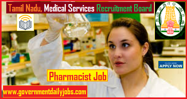 MRB Recruitment 2019 Apply Online 353 Job Pharmacist Vacancies
