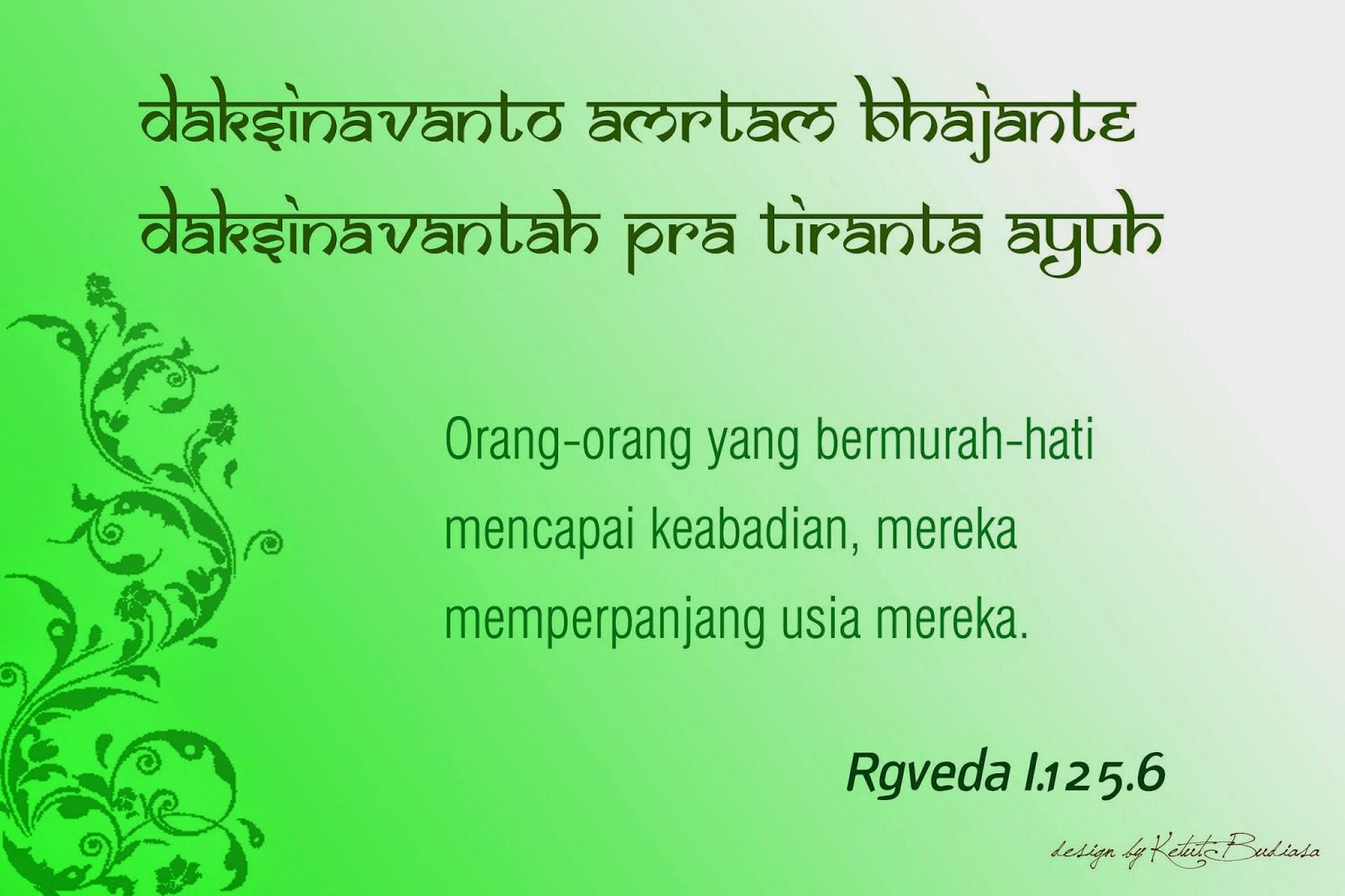 Kata Mutiara Kitab Suci Rg Weda